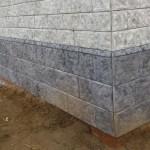 бетон киргизии